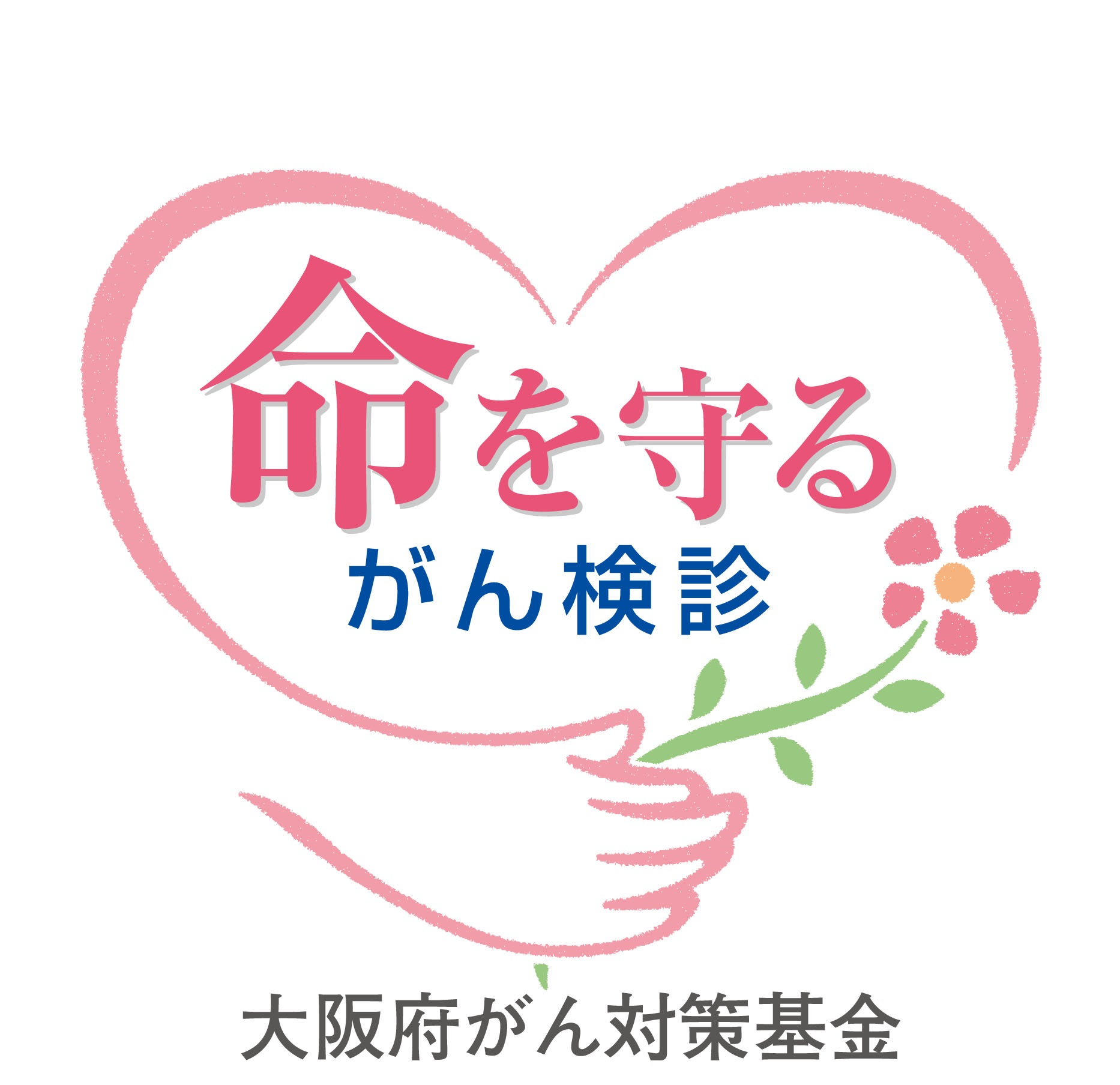 Osaka Cancer Prevention FUnd Mark