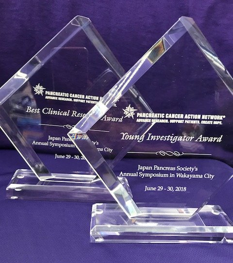 PanCAN Awards Trophy small